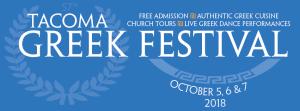 Greek+Festival+2018+FB